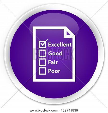 Questionnaire Icon Premium Purple Round Button