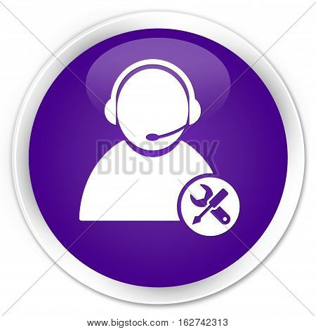 Tech Support Icon Premium Purple Round Button