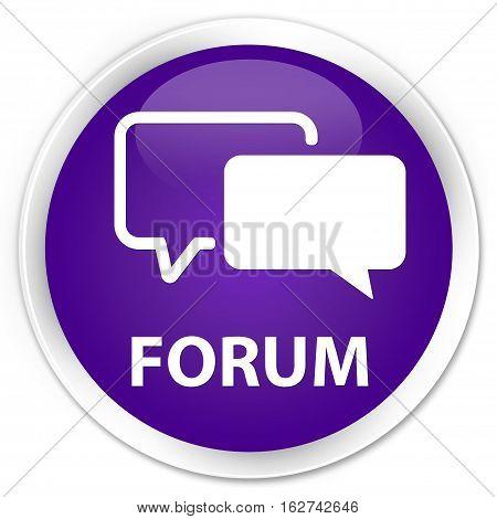 Forum Premium Purple Round Button
