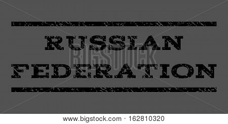 Russian Federation watermark stamp. Text caption between horizontal parallel lines with grunge design style. Rubber seal stamp with dust texture. Vector black color ink imprint on a gray background.