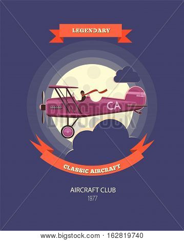 Vintage airplane lettering for printing. Vector old school aircraft poster. Retro air show t-shirt print design with motivational text and old effect. Biplane on retro background.