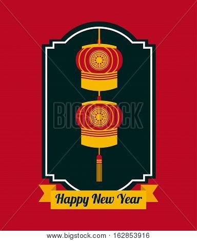 happy new year card with chinese lantern decorations hanging over decorative frame and red background. colorful design. vector illustration