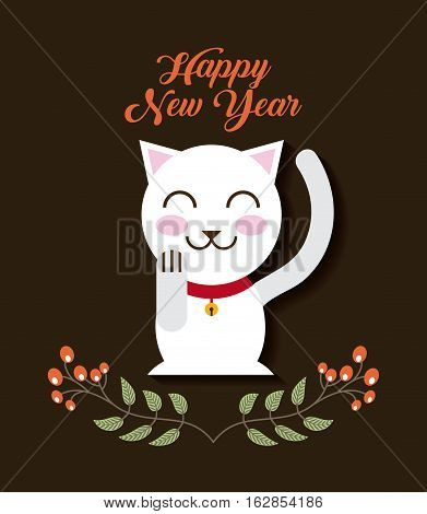 happy new year card with iconic japanese kitten and decorative branches with leaves icon over black background. colorful design. vector illustration