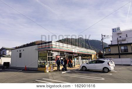 7-eleven Convenience Store In Kyoto, Japan