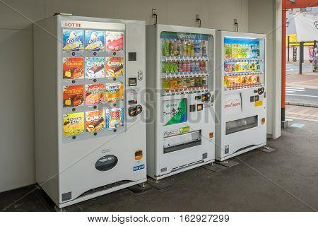 Yamanashi, Japan - 22 November 2016: Vending machines in the Kawaguchiko Station, Fujiko Line, Yamanashi, Japan