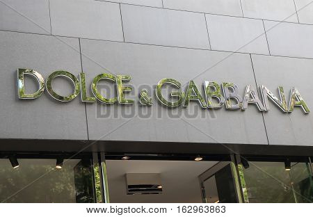 OSAKA JAPAN - OCTOBER 18, 2016: Dolce and Cabbana fashion brand logo. Dolce and Cabbana is  an Italian luxury fashion house founded in 1985.