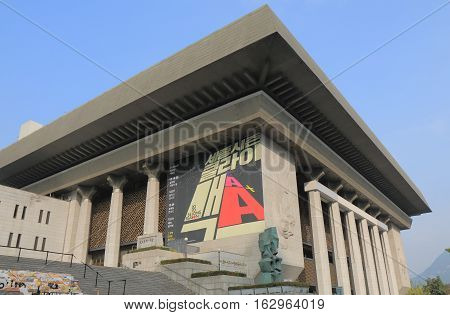 SEOUL SOUTH KOREA - OCTOBER 19, 2016: Sejong Center for Performing Art Seoul. Sejong Center for Performing Art is the largest arts and cultural complex in Seoul.