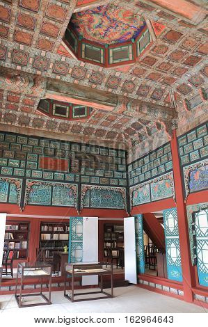 SEOUL SOUTH KOREA - OCTOBER 19, 2016: Jibokjae building at Gyeongbokgung Palace. Jibokjae forms a library complex