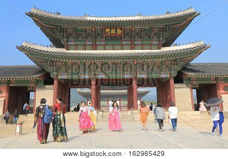 SEOUL SOUTH KOREA - OCTOBER 19, 2016: Unidentified people visit Gyeongbokgung Palace  in Seoul. Gyeongbokgung Palace was the main royal palace of the Joseon dynasty built in 1397