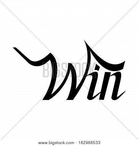 Win hand lettering text. Badge drawn by , using the skills of calligraphy, collected in accordance with rules typography