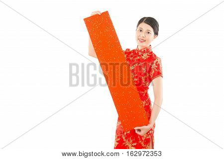 Woman Showing Spring Festival Couplets