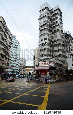 Hong Kong, China - November 24, 2014: Old multi-storey building