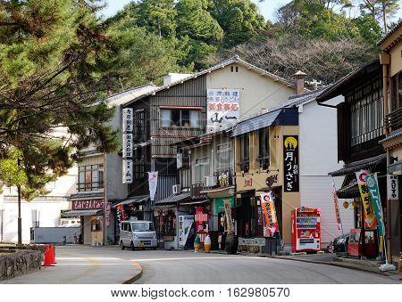 Shops On Street In Miyajima Island, Japan