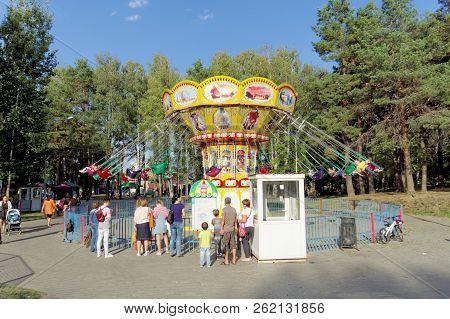 Nizhny Novgorod, Russia. - September 23.2018. Carousel In Sormovsky Park.