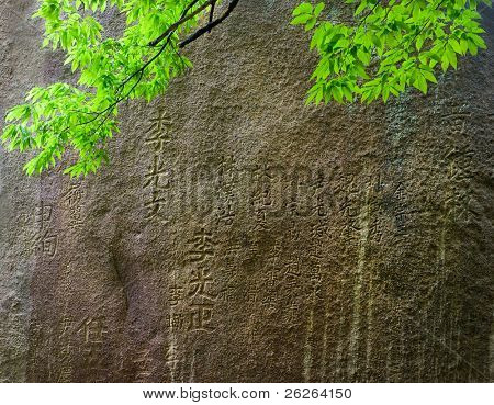 Famous Ulsanbawi Rock with the ancient buddhist text of Sinheungsa Temple at the Seorak-san National Park, South korea
