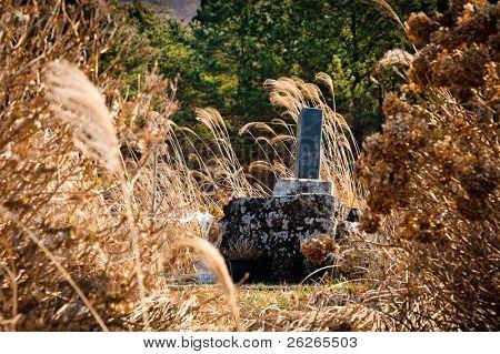 Buddhist grave at Gwaneumsa buddhist Temple at Jeju Island Korea