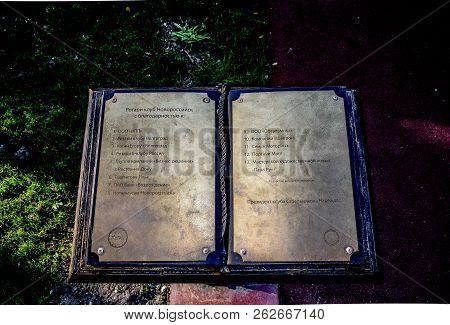 Novorossiysk, Russia - September 29, 2018: Book Of Thanks In The City Park Of The City Of Novorossiy