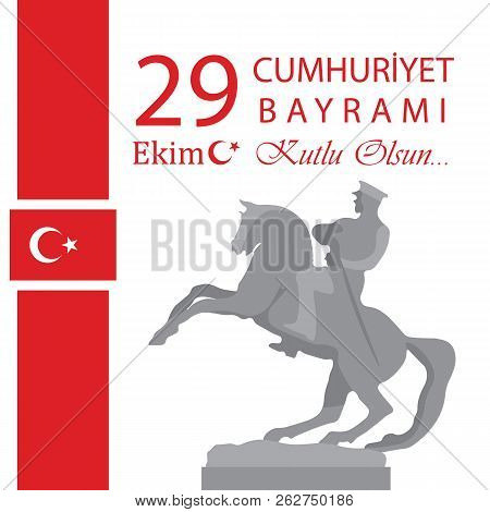 29 Ekim Cumhuriyet Bayrami. Turkish Meaning: October 29 Republic Day