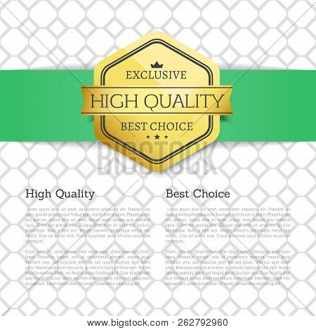 Exclusive High Quality Poster With Strip For Text Sample. Golden Label With Ribbon On It. Premium Pr