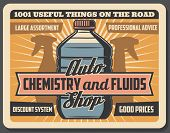 Vector car chemistry and fluids, auto store. Vintage auto mechanic service, engine oils and antifreeze coolant assortment, vehicle repair and maintenance poster