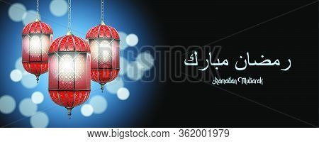 Three Vector Realistic 3d Eastern Oriental Burning Lanterns On Blue Bokeh Gradient Background. Authe