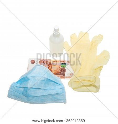 The Blue Mask Lies With Yellow Protective Medical Gloves With An Antiseptic And Money Of 5000, Five