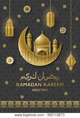 Ramadan Kareem Background. Islamic Arabic Pattern And Mosque Building. Translation: Ramadan Kareem.