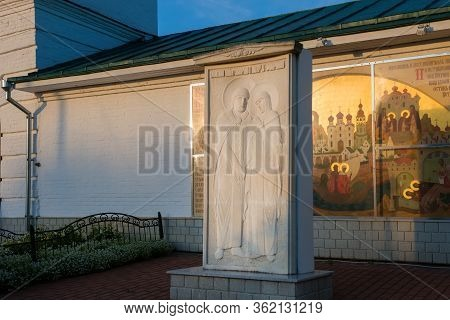 Murom, Russia - August 24, 2019:  The Monument -- Stela To The Holy Pious Prince Peter And Princess