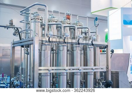 Pharmaceutical Automatic Production Equipment At Modern Pharmacy Factory Or Exhibition. Manufacturin