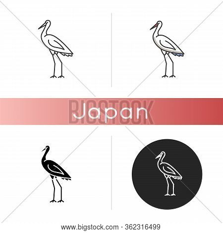 Crane Bird Icon. Heron Standing In Pose. Elegant Animal In Stance. Japanese Bird With Long Neck. Fau