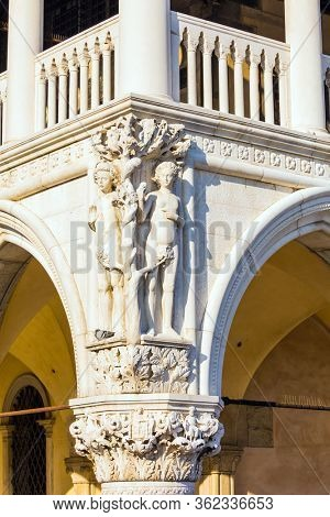 Magical journey to Venice. Fragment of Palazzo Ducale facade.  Doge's Palace is a great monument of Italian Gothic architecture. The concept of photo tourism