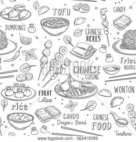Chinese Cuisine Seamless Pattern. Asian Food Wrapping Paper Design. Outline Vector Illustration Of P