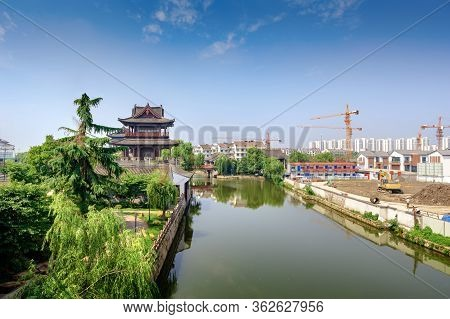 Shaoxing Ancient City Wall And Moat, China Zhejiang.