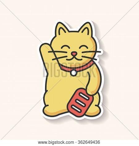 Maneki Neko Patch. Traditional Japanese Mascot To Bring Fortune. Oriental Souvenir From Japan. Golde