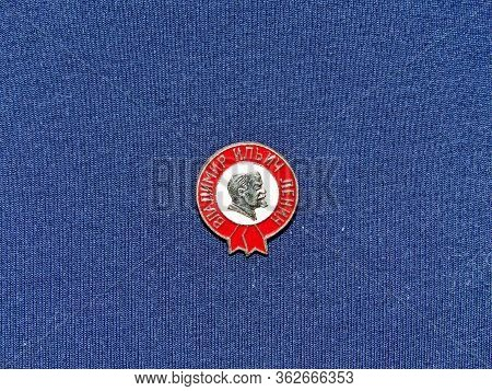 Ussr - Circa 1974: Badge With The Image Of Vladimir Lenin (ulyanov) From The Series  \
