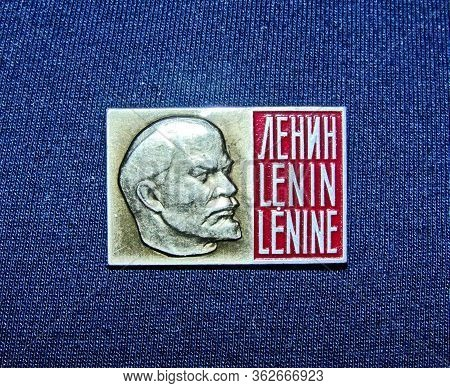 Ussr - Circa 1970: Badge With The Image Of Vladimir Lenin (ulyanov, 1870-1924) From The Series  \