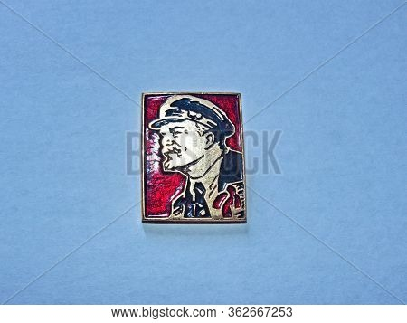 Ussr - Circa 1971: Metal Badge With The Image Of Vladimir Lenin (ulyanov, 1870-1924) From The Series