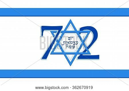 Israel Independence Day, 72th Anniversary Israel Independence Day, Jewish Holiday, Yom Haatzmaut, Gr