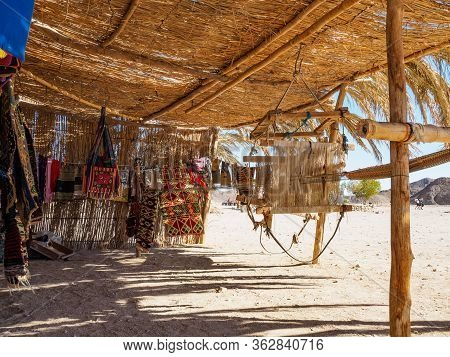 Shed Made Of Bamboo And Reed In Egyptian Desert, Medium View. Exotic Fabrics For Sale In Bamboo Shed