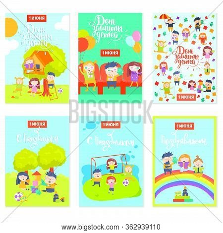 Happy Children Day Gift Cards Set, Background Collection. Vector Illustration Of Universal Kids Day