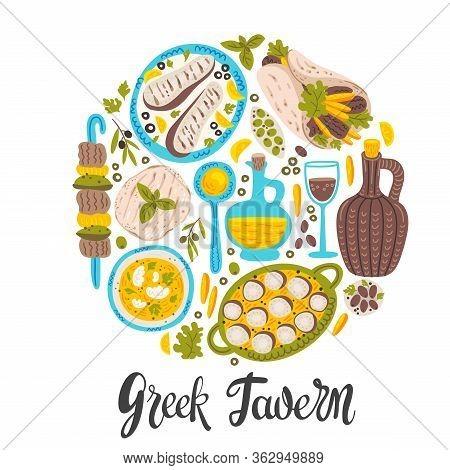 Greek Tavern Flat Banner Vector Template. Food