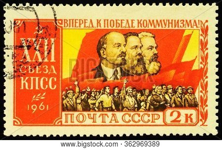 Moscow, Russia - April 20, 2020: Stamp Printed In Ussr (russia), Shows Portraits Of Marx, Engels And