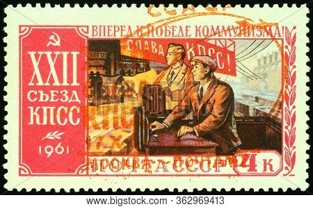 Moscow, Russia - April 22, 2020: Stamp Printed In Ussr (russia), Shows Two Workers At Control Panel