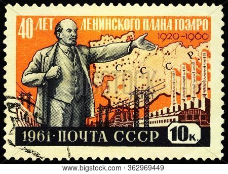 Moscow, Russia - April 22, 2020: Stamp Printed In Ussr (russia), Shows Vladimir Lenin On Power Stati