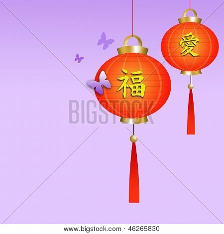 Lantern for new year
