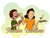 Cute little sister feeding sweet to her brother while celebrating Raksha Bandhan festival on stylish background. poster