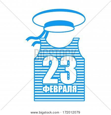 February 23 Day Of Fatherland Defenders In Russia. Vest And Hat Sailor. Military Clothing. Army Holi