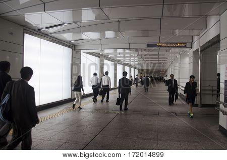 Japanese People Walking At Shinjuku Railway Station Go To Home After Finish Work