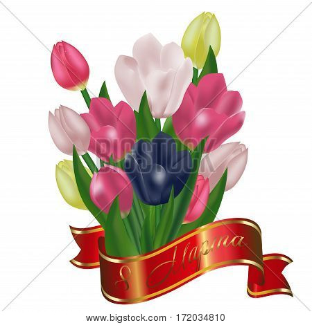 Bouquet of tulips with a red ribbon. Russian phrase