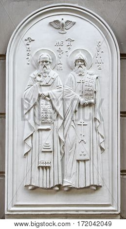 Monument of Saints Cyril and Methodius, Ukraine